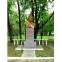 Bust in Краматорск (Ukraine, ?)