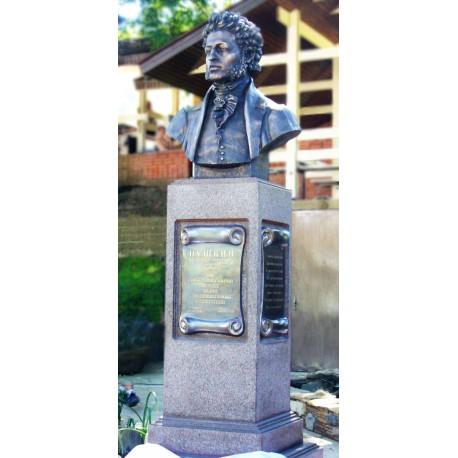 Bust in Красная Поляна (Russia, 2009)