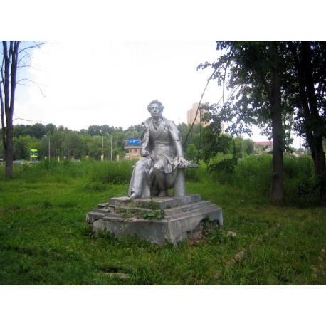 Figure in Красногорск (Russia, 1957)