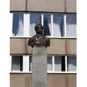 Бюст в г.Красноград (Украина, 1983)