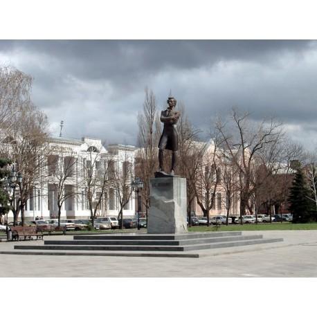 Фигура в г.Краснодар (Россия, 1999)