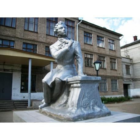 Figure in Краснокамск (Russia, 1950-е)