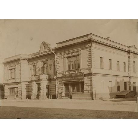 Фасадный в г.Красноярск (Россия, 1900)