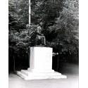 Фигура в г.Красный Луч (Украина, 1959-1990-е)