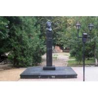 Bust in Кропоткин (Russia, 2000)