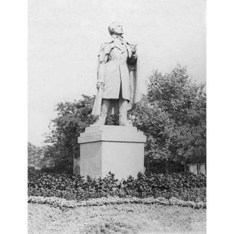 Figure in Краматорск (Ukraine, ?)