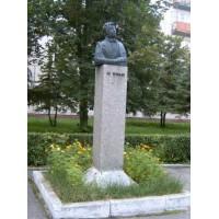 Бюст в г.Кузнецк (Россия, 1975)