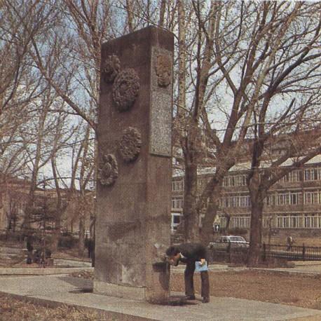 Стела in Кумайри (Армения, 1974)