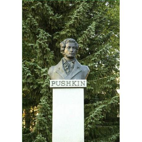 Bust in Куопио (Финляндия, 1986)