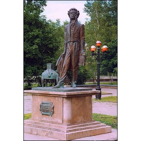 Figure in Липецк (Russia, 1999)
