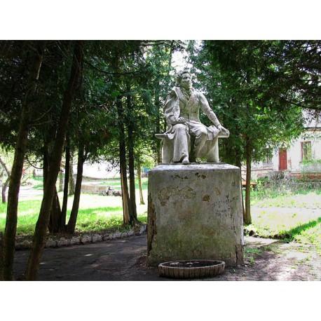 Figure in Липки (Russia, ?)