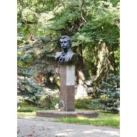 Bust in Луганск (Ukraine, 1959)