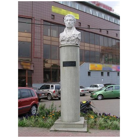 Бюст в г.Люберцы (Россия, ?)