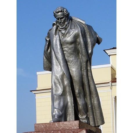 Figure in Магнитогорск (Russia, 1949)