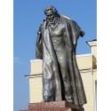 Фигура в г.Магнитогорск (Россия, 1949)
