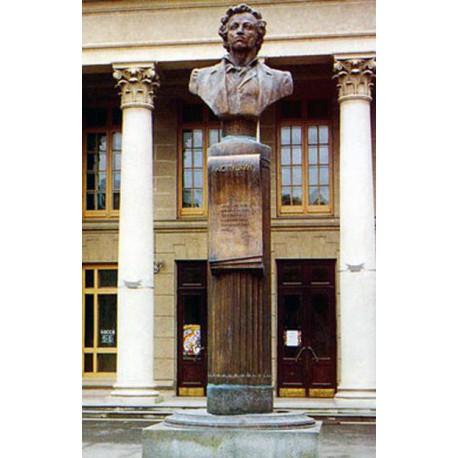 Бюст в г.Майкоп (Россия, 1999)