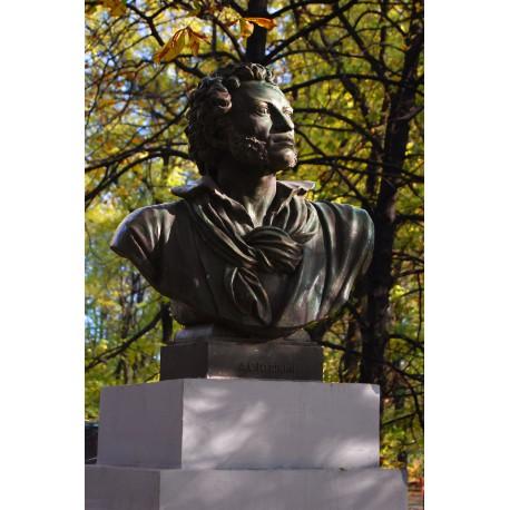 Bust in Мариуполь (Ukraine, 1952-2012)