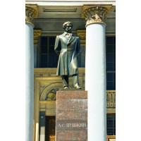 Figure in Мариуполь (Ukraine, 2000)