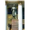 Фигура в г.Мариуполь (Украина, 2000)
