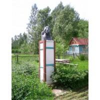 Бюст в селе Марс (Россия, 1936)
