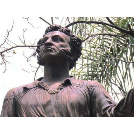 Фигура в г.Медельин (Колумбия, 2012)