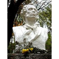 Bust in Мелитополь (Ukraine, 1951)