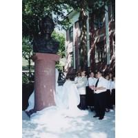 Бюст в г.Мелитополь (Украина, 1999)