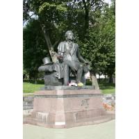 Фигура в г.Минск (Беларусь, 1999)