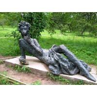 Figure in Михайловское (Russia, 1981)