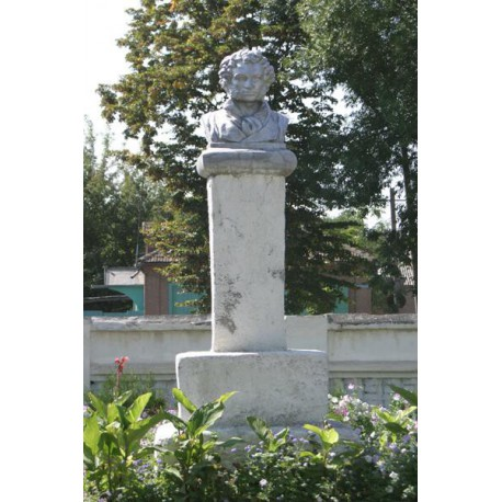 Bust in Моздок (Russia, 1937)