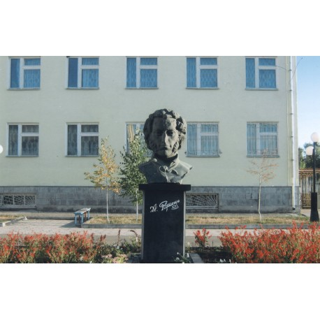 Bust in Моздок (Russia, 2008)