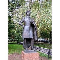 Figure in Москва (Russia, 1993)