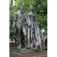 Figure in Москва (Russia, 1999)