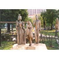 Фигура в г.Москва (Россия, ?)