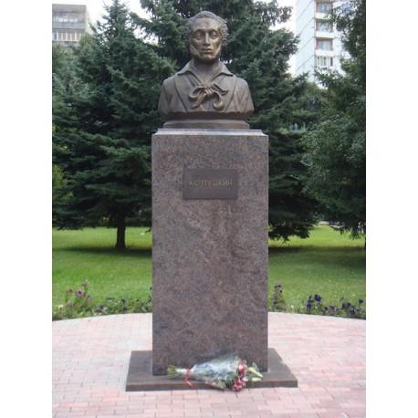 Бюст в г.Москва (Россия, 2008)