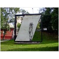 Стела в г.Москва (Россия, 2006-2015)
