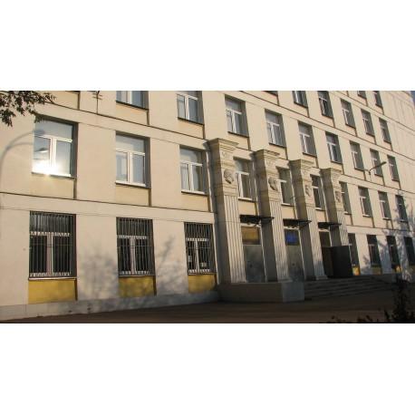 Фасадный в г.Москва (Россия, 1960)