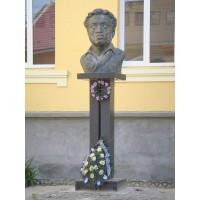 Бюст в г.Мукачево (Украина, 1999)
