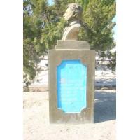 Bust in Мырзакент (Казахстан, 2003)