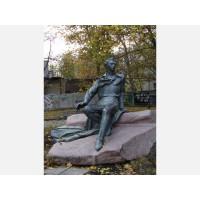 Фигура в г.Николаев (Украина, 1988)