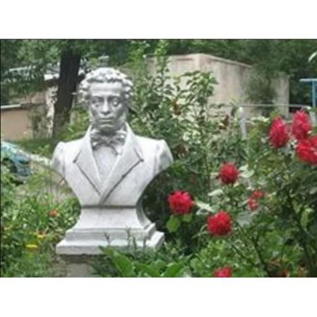 Bust in Новороссийск (Russia, 1953)