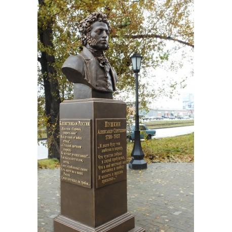 Бюст в г.Новосибирск (Россия, 2013)