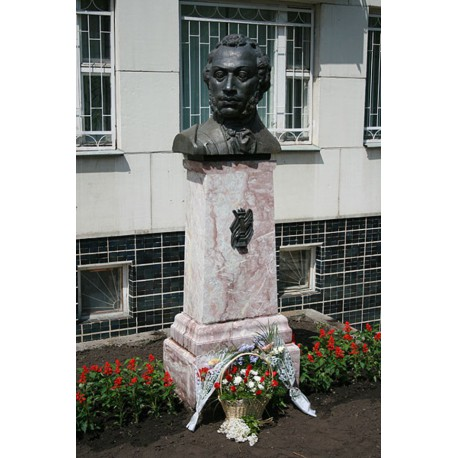 Bust in Озёрск (Russia, 1999)
