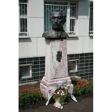 Бюст в г.Озёрск (Россия, 1999)