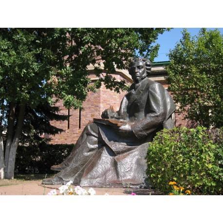 Фигура в г.Оренбург (Россия, 1977)