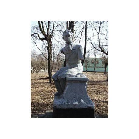Figure in Орехово-Зуево (Russia, 1956)