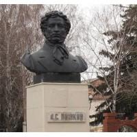 Bust in Острогожск (Russia, 1947)
