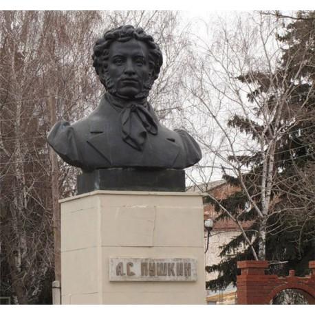 Бюст в г.Острогожск (Россия, 1947)