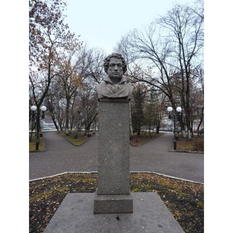 Bust in Пенза (Russia, 1950)