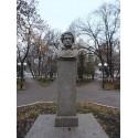 Бюст в г.Пенза (Россия, 1950)